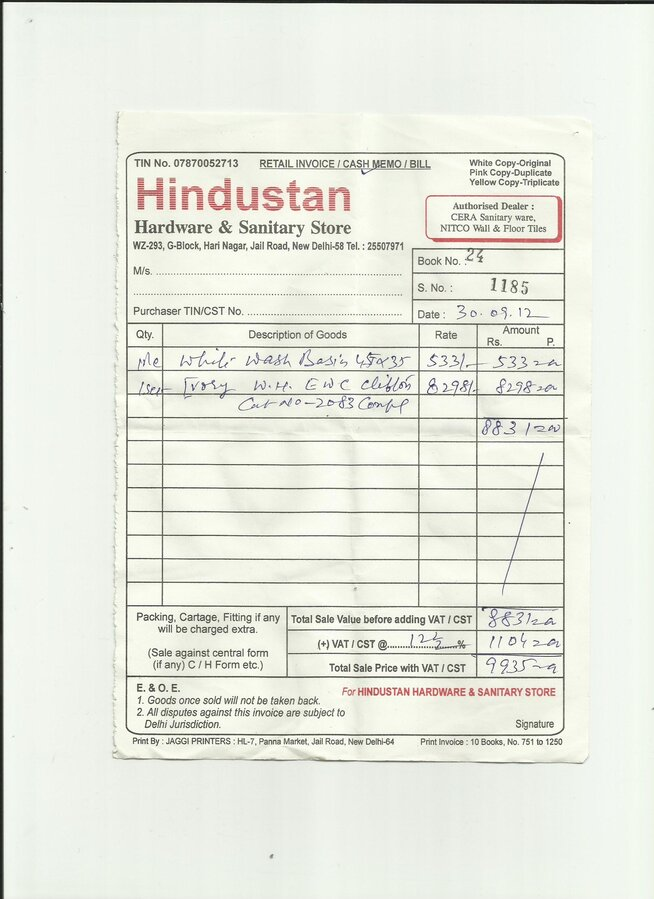 KULJIT ANAND WZ 111C GALI NO5 SHIV NAGAR NEW DELHI 110058 MOBILE NOprotected