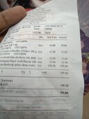 amount billed is more than shown in the store as offer