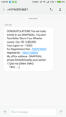 snapdeal.com getting promotional sms : lucky draw winner