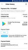 money deducted via upi but the order is failed
