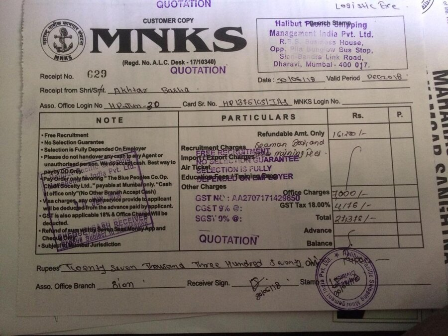 Halibut Pacific Shipping Management India Pvt Ltd , — job