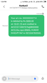 cancellation and recovery the amount 5000 due to wrong account money transfer.
