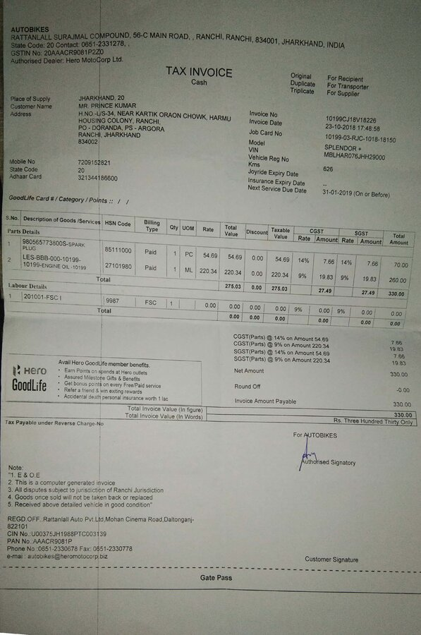 Hero Motocorp — complaint against bike start problem in my