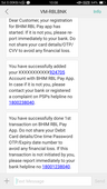 State Bank Of India [Sbi] — anydesk software fraud case