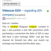 Videocon Industries — remainder