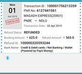 refund not received for irctc transaction