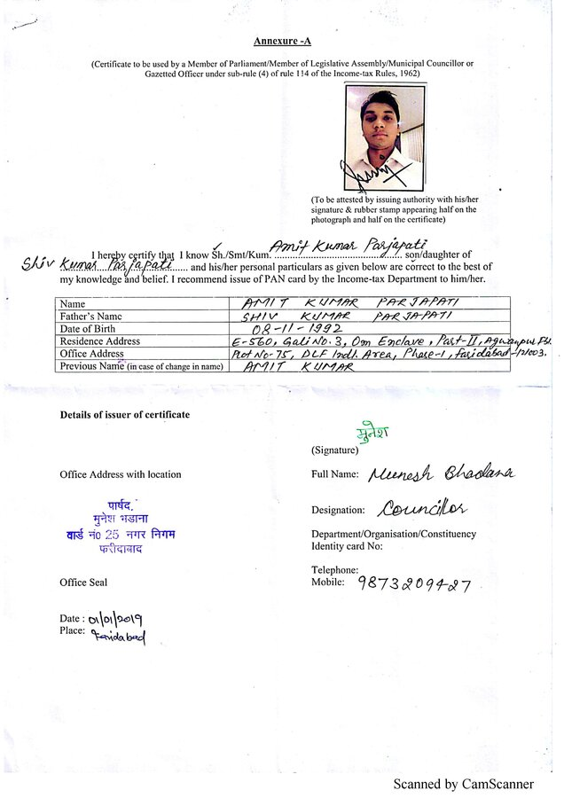 Uti Infrastructure Technology & Services Limited [Utiitsl] — pan card not  generated or received for customer