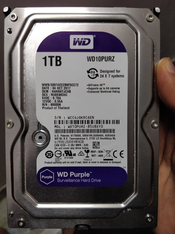 Western Digital — I am complaining about wd hard disk which is not