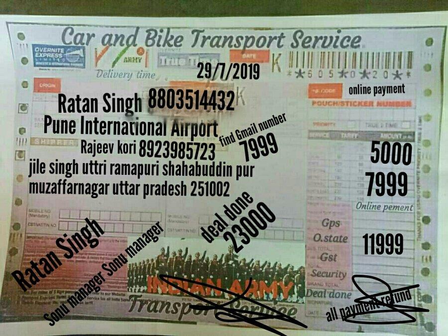OLX India — money fraud bike ki