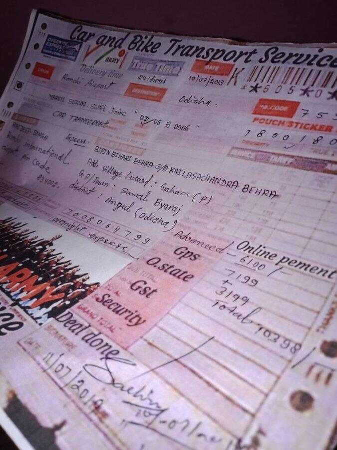 OLX India — second hand swift dzire car fraud