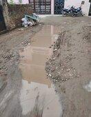 complaint regarding poor condition of street