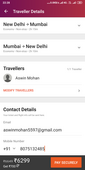 ixigo- money debited while booking airline tickets again, no ticket confirmation or refund
