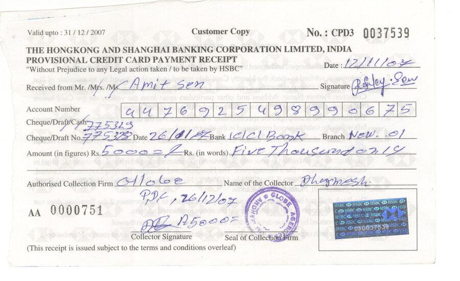 HSBC Bank — Credit Card Settlement