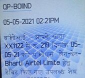 AIRTEL FRAUD- refund the prepaid amount deducted from bank for unsuccessful recharge