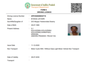 Driving license not received