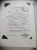 Mother income certificate