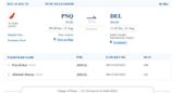 Air India cancelled flight