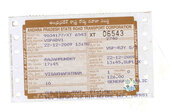 Ticket given for Departure Bus: S no:2740