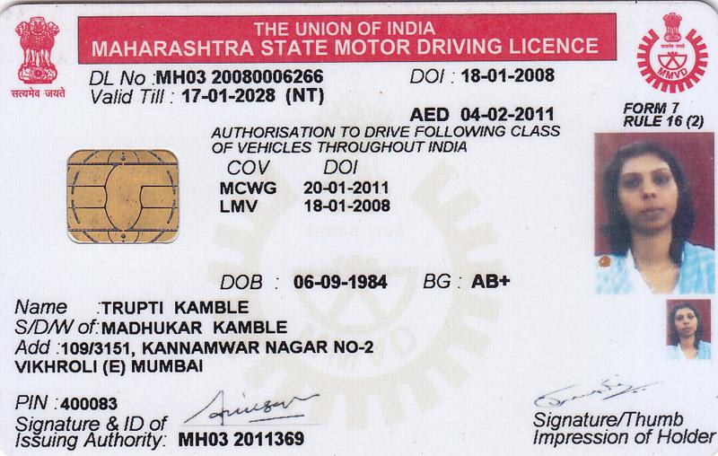 Financial Panchal Nayna — Frauds most carpetjackson com