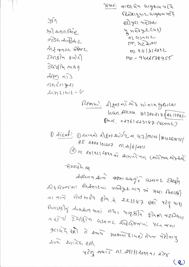 Essay on alcoholism in malayalam