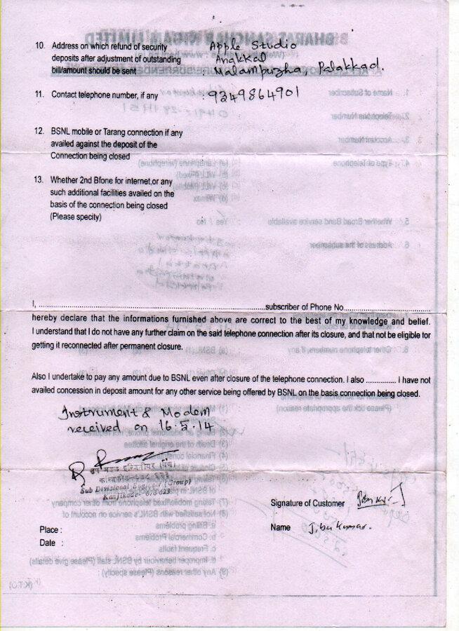 Bsnl landline refund of deposit on surrendering land line spiritdancerdesigns Gallery