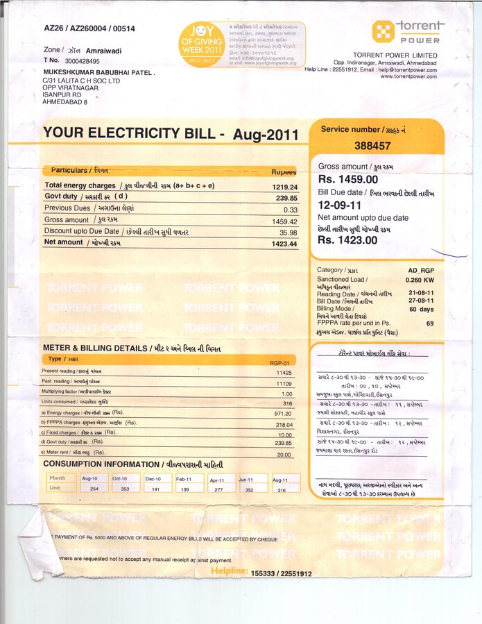 torrent power light bill