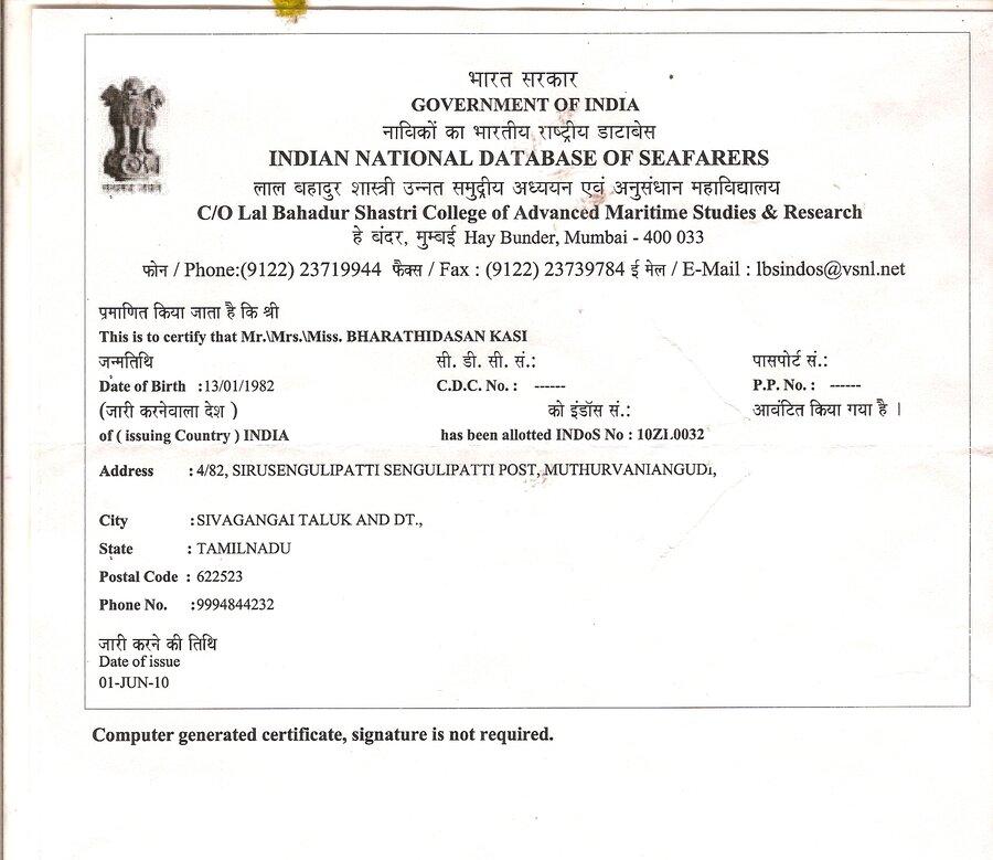 Resolved] DG Shipping Mumbai — INDIAN CDC, Page 3