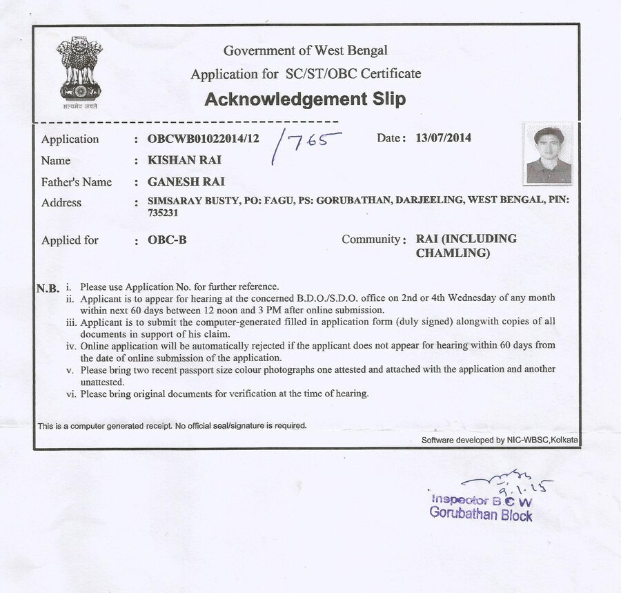 Obc Certificate Issue Of Obc Certificate