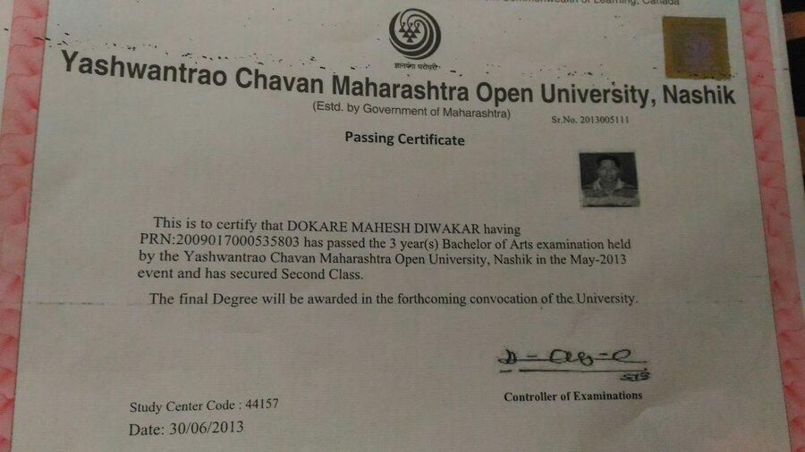 Ycmou Degree Application Form, I Request U Pls Send My B A Degree My Study Center Was Mahatma Gandhi Sr College Armori My Prn No Protected Study Center Cod 44157, Ycmou Degree Application Form