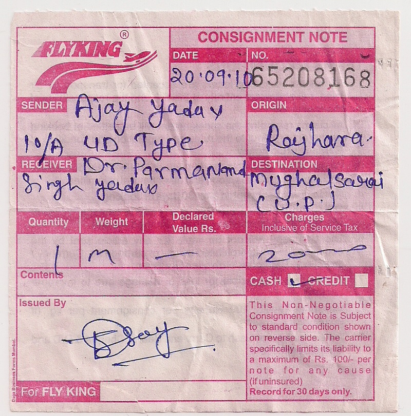 flyking courier non receipt of consignment courier