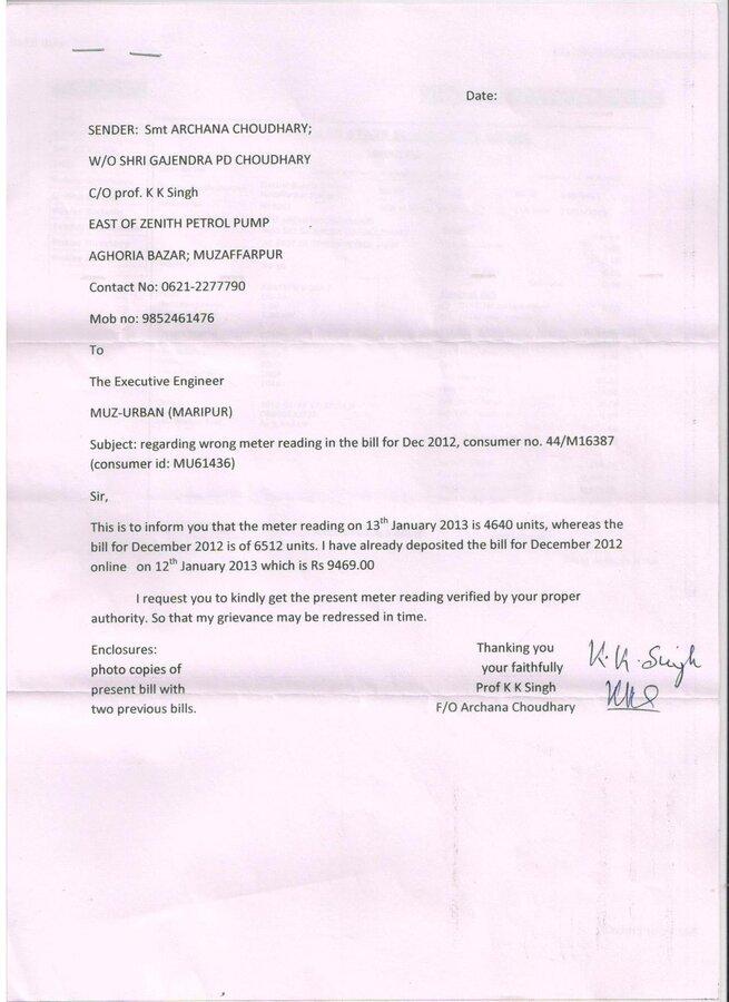 Bihar State Electricity Board — Bill correction