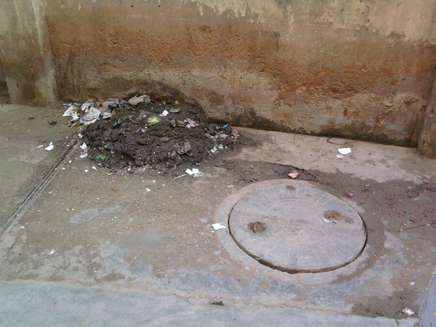 Municipal Corporation Of Delhi — MCD Delhi Complaints - MCD