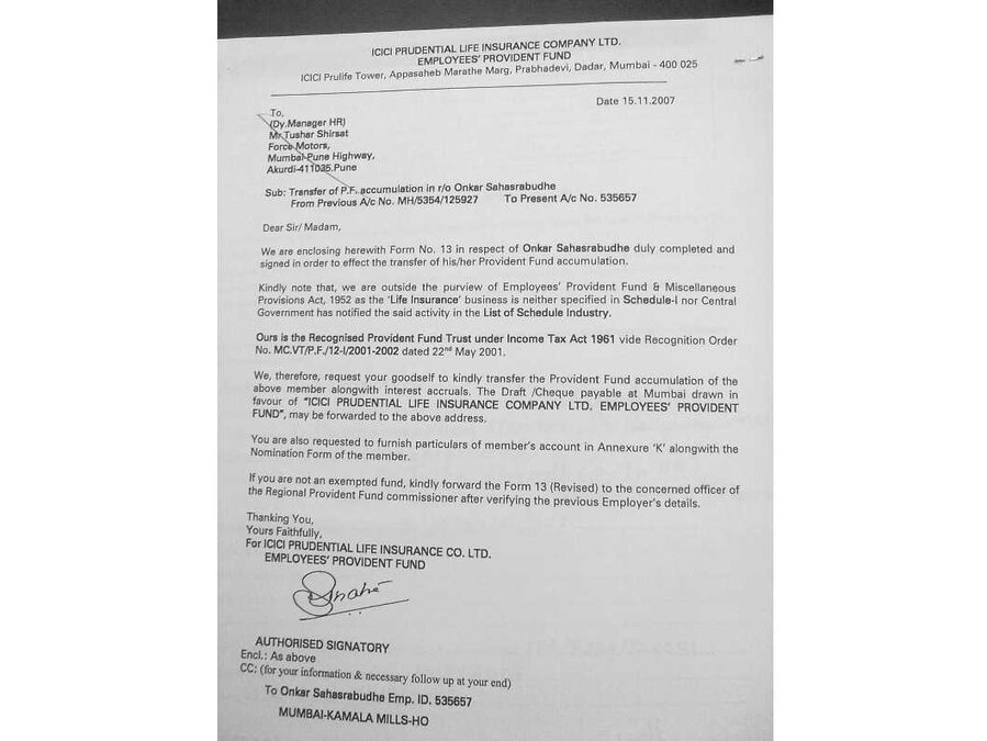 Resolved Force Motors Limited Pune Pf Withdrawal Not Settled