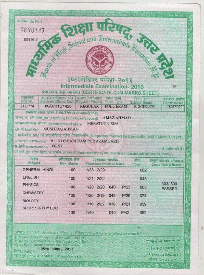 Up Board Allahabad — verification of my 12th marksheet