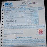Life Insurance Corporation of India / Amulya Jeevan-190 ...