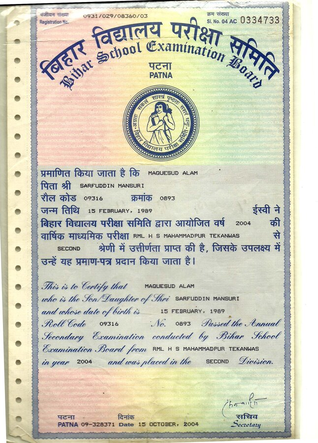 Birth certificate verification of bihar best design sertificate 2017 hindi to english translation of birth certificate for immigration certificate format in hindi yelopaper Images