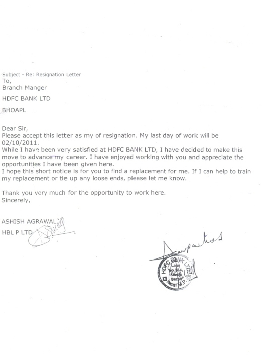 Hdfc bank resignation the job and give me my relieving letter spiritdancerdesigns Gallery