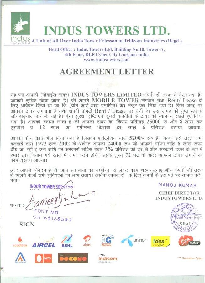 Indus tower ltd fraud platinumwayz
