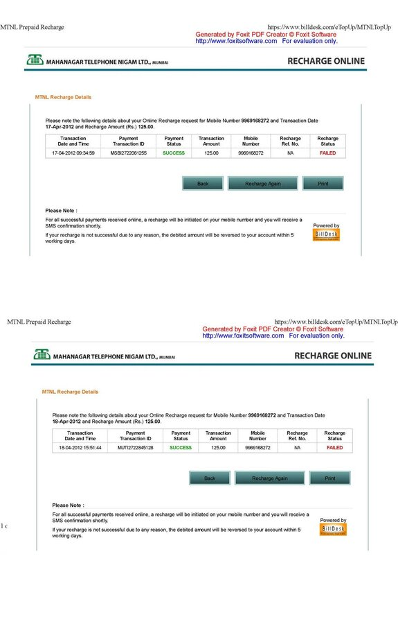 MTNL Trump — online recharge failed transaction