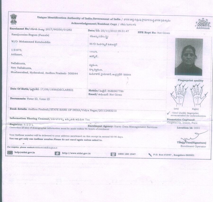 resolved aadhar eid card — non receipt of aadhar card