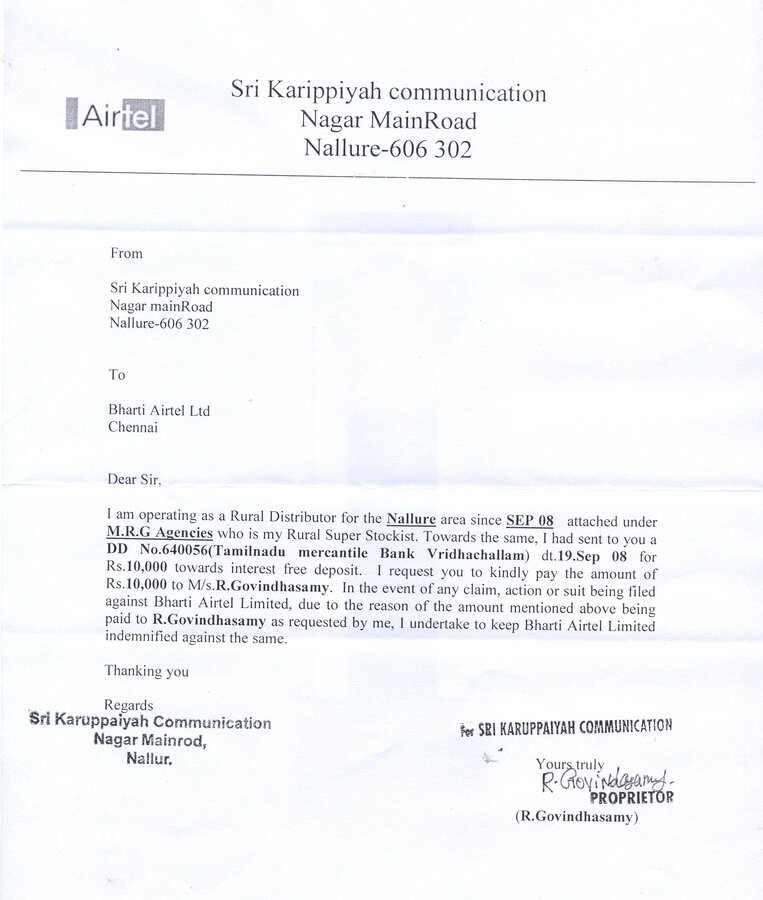 Airtel refund of modem caution deposit and modem cost rindhasamy cellprotected spiritdancerdesigns Image collections