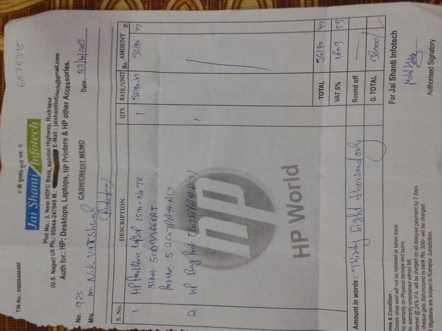 HP India — claim has been rejected of warranty extended for 2 years