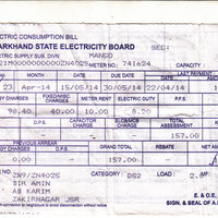 Jharkhand State Electricity Board Excess Billing