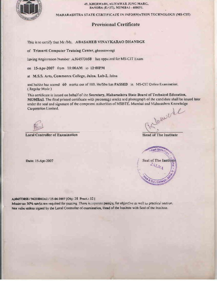 Mkcl About My Original Ms Cit Certificate