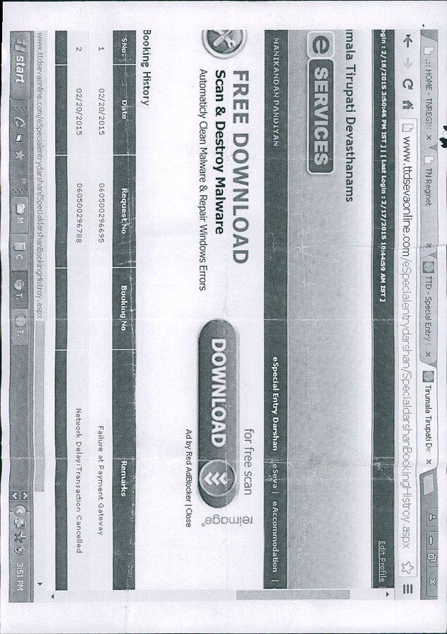 Tirumala Tirupathi Devasthanam — Online Payment Refund