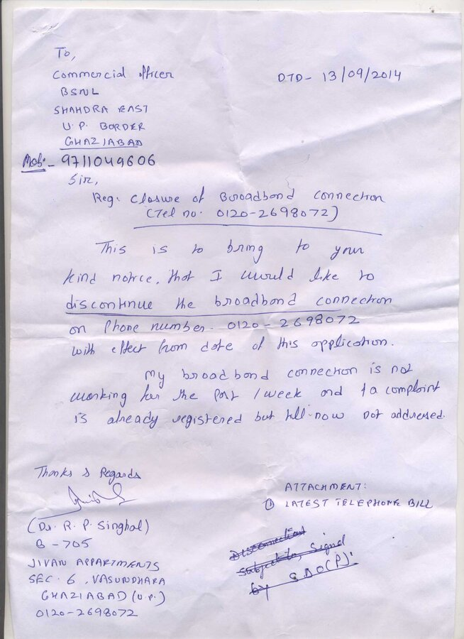 application for telephone complaint