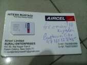 how to find msisdn number in aircel
